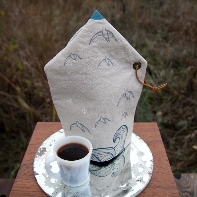 Bodum Cozy - Grey with Map, Swerns and Waves