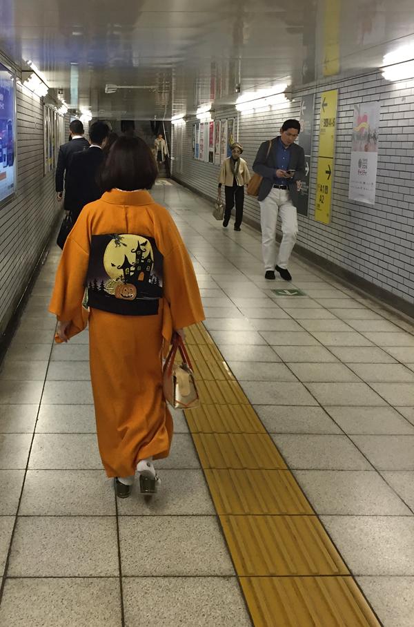 Halloween-Kimono