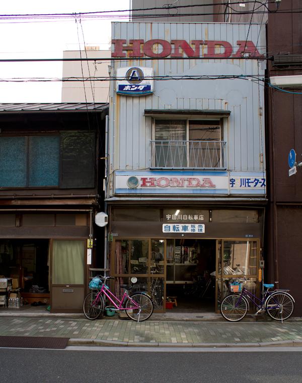 Japan-Bikes-3