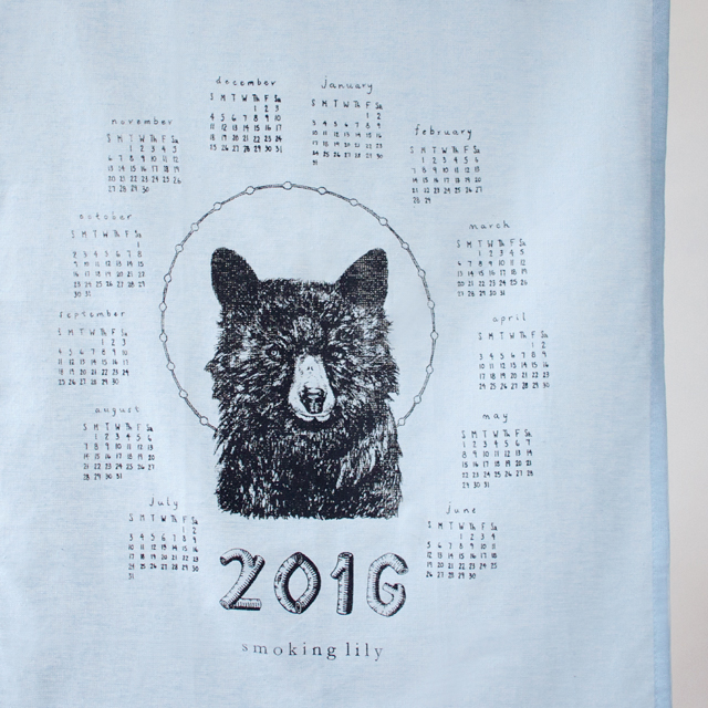 Calendar-Tea-Towel-3